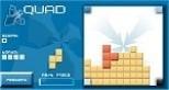 Tetris, kicsit másképp!