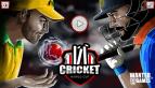Ismerj meg egy új sportot velünk! Most krikett-ezni lesz lehetőséged!