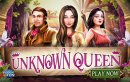 Ismerd meg az ismeretlen királynőt!